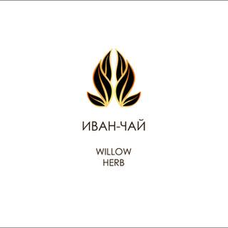 логотип Иван-чай.jpg