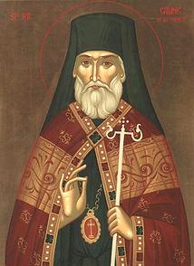 Sf. Calinic Cernica.jpg