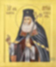Sf. Antim Ivireanu.jpg