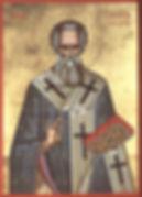 Sf Grigorie de Nazians.jpg
