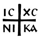 victors_cross.jpg