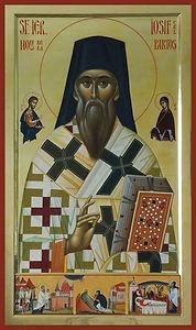 Sf. Ier. Iosif cel Nou de la Partos.jpg