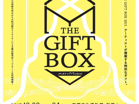 THE GIFT BOX 2015