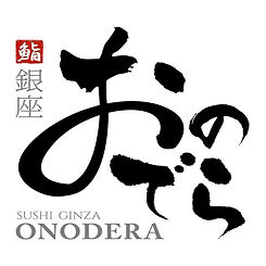 Our latest omakase sushi review of Sushi Ginza Onodera in NYC - New York