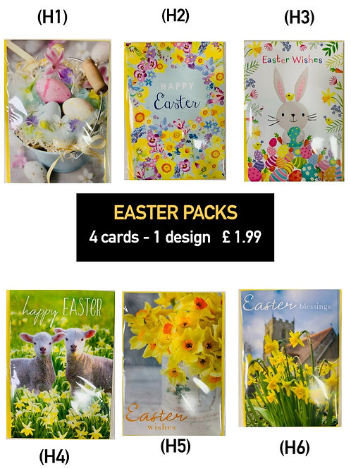 Easter Cards - Pack of 4 cards