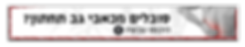 טיפול בדיקור סיני לכאבי גב תחתון