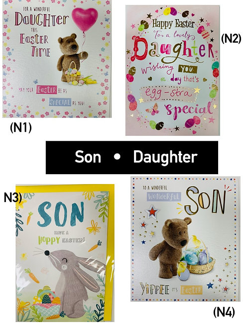 Easter Cards - Singles (Son/Daughter)
