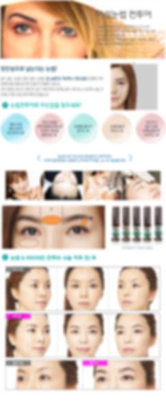 eyebrow_01.jpg