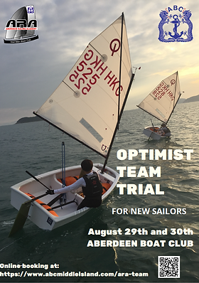ARA August Trials 2020 aug 29 and 30.PNG