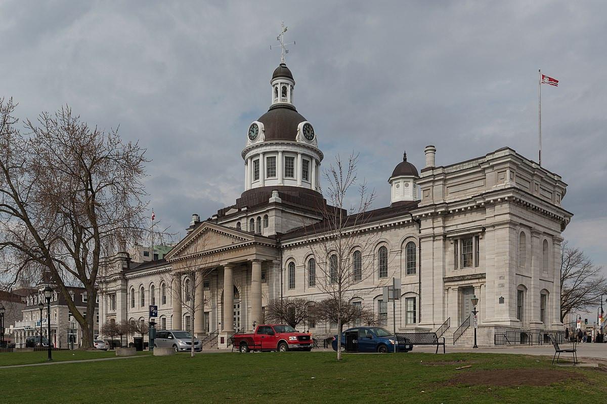 City_Hall,_Kingston,_East_view_.jpg