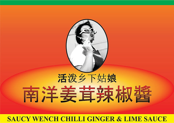 Saucy Wench Chilli Ginger and Lime Sauce