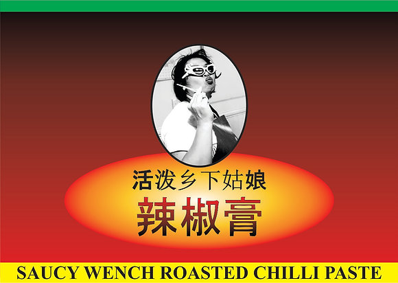 Saucy Wench Roasted Chilli Paste