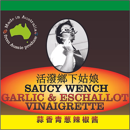 Saucy Wench Garlic & Eschallot Vinaigrette