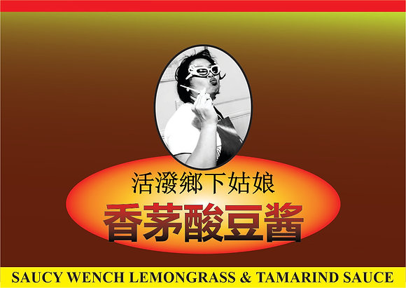 Saucy Wench Lemongrass & Tamarind Sauce