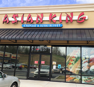 Asian-King-front.png