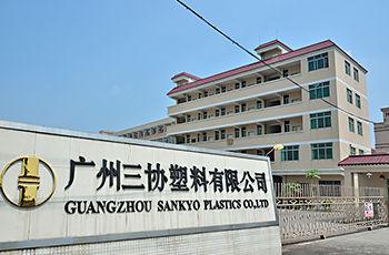 g_guangzhou.jpg