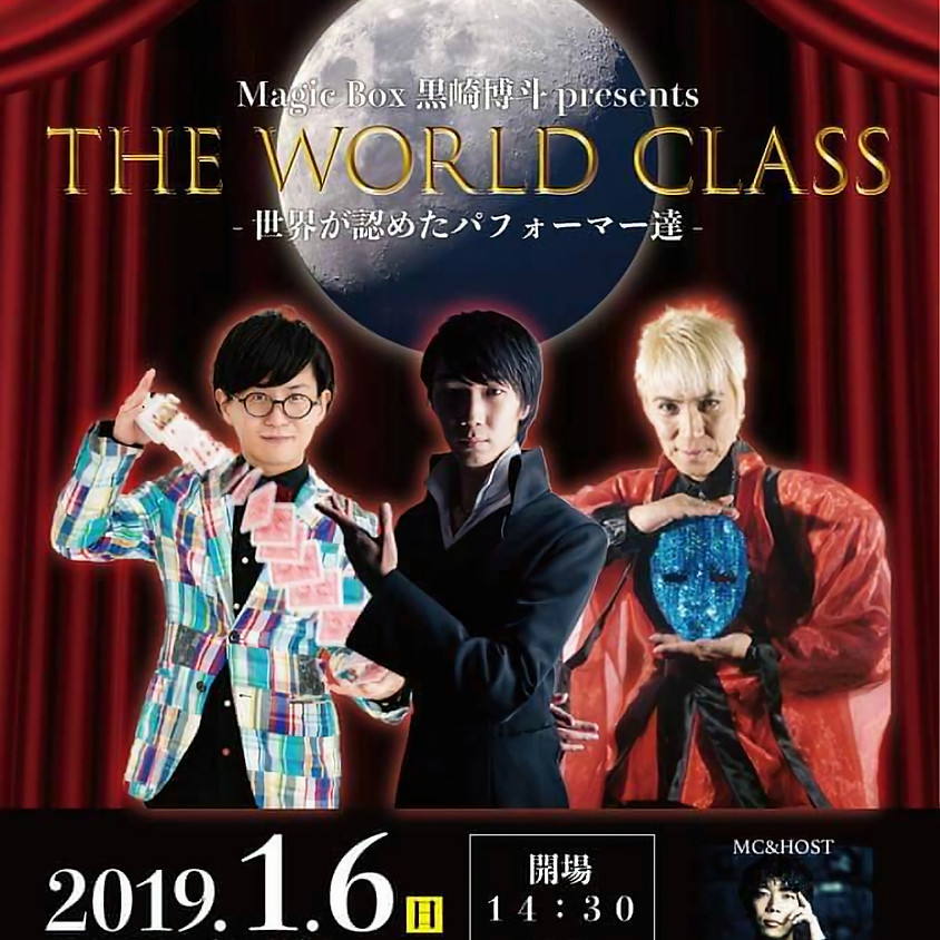 THE WORLD CLASS