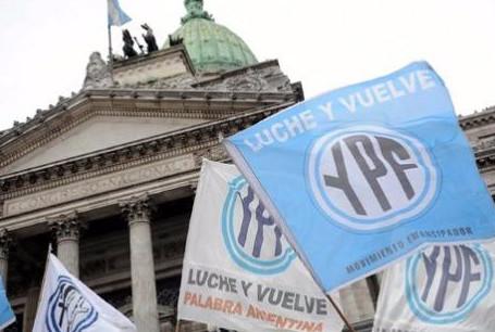 YPF debería renovar su marca gráfica?