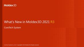 Moldex3D 2021 R3 업데이트