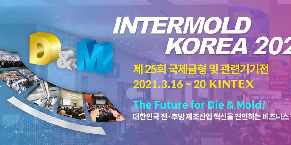INTERMOLD KOREA 2021