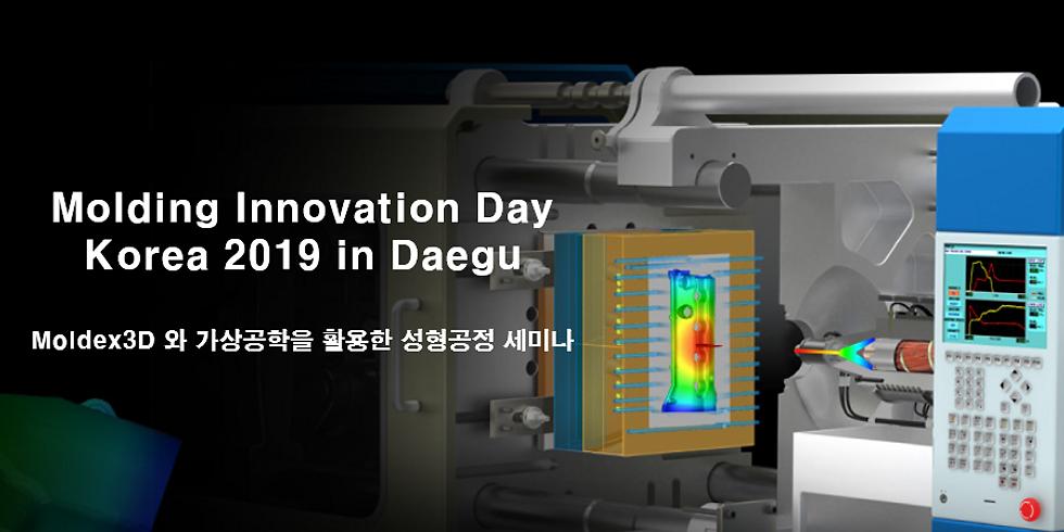 Molding Innovation Day 2019 in Daegu