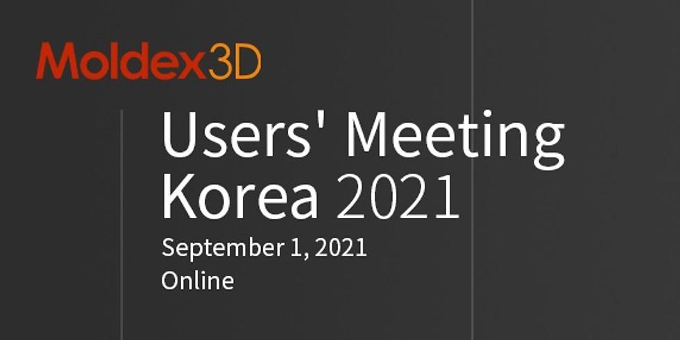 Moldex3D User's Meeting - Korea 2021 (온라인)