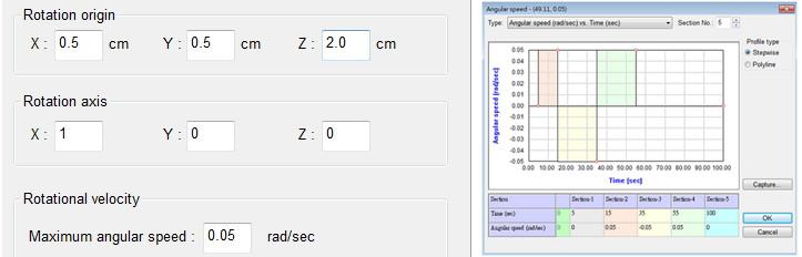 그림 2 몰드 회전 프로세스 매개변수 설정:회전 주기와 각속도