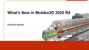 Moldex3D Update 소식 - 2020 R4 업데이트