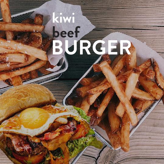 kiwi beef burger.png