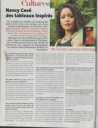 Article Amina