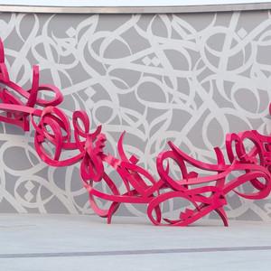 EL SEED - Declaration Sculpture - Dubai