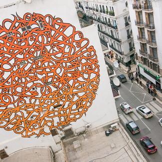 Bilad Al Khayr - Algiers - Credit Hichem