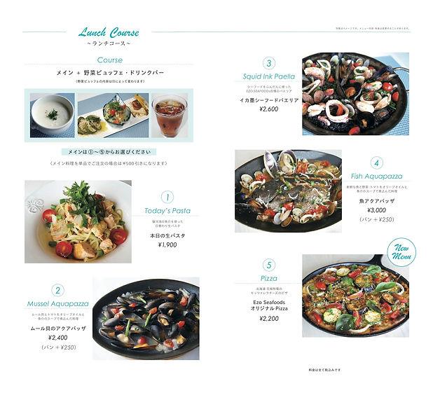 menu2018.jpg