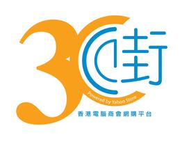全新網上購物平台「3C街」隆重推出