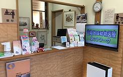 宮崎市の動物病院