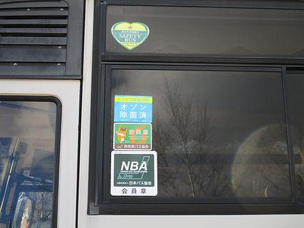 小型バス各種ステッカー
