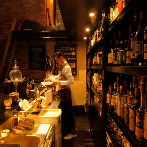Die (2014) jungen Wilden der Tokioter Cocktailszene