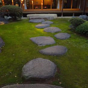 Die Japanische Kunst, Gastgeber zu sein