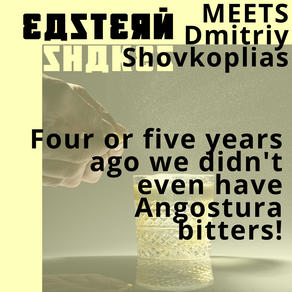 Dmitriy Shovkoplias from Kiev (2/2, English)