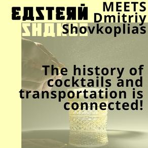 Dmitriy Shovkoplias from Kiev (1/2, English)