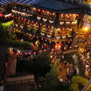 Taipei - Cocktails im Schatten des Bambus