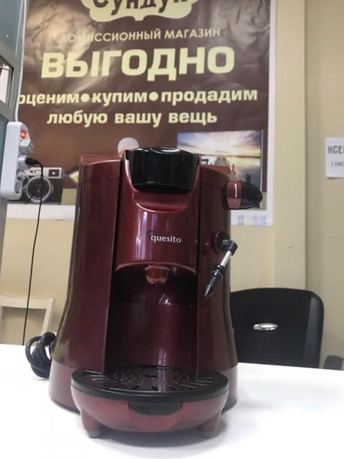 Кофемашина Squesito Rotonda