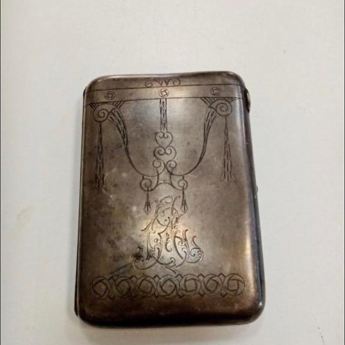 Портсигар. Царское серебро