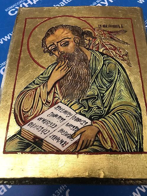Икона Иоан Богослов
