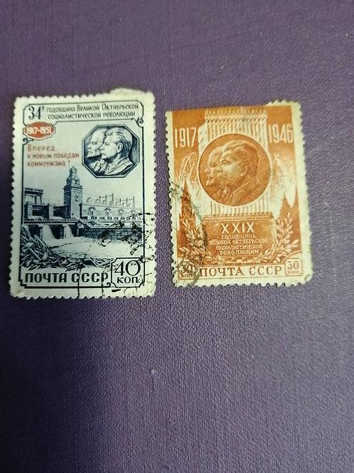 марки  34-я годовщина Октябрьской Революции