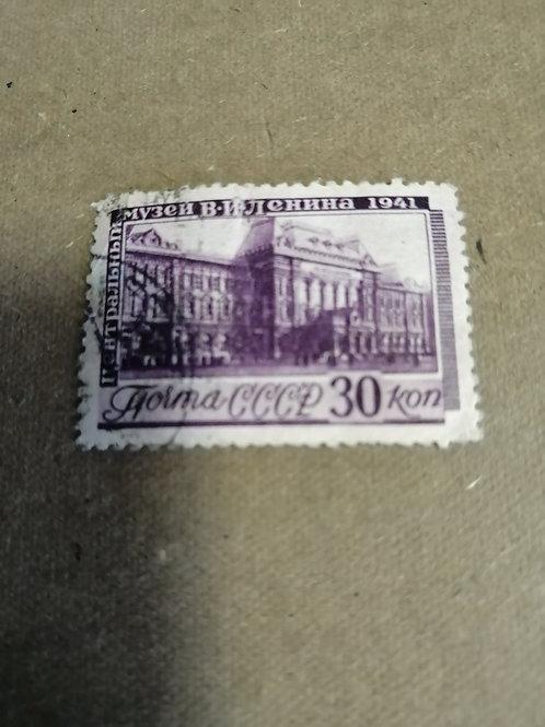 Марка СССР Центральный музей В.И. Ленина