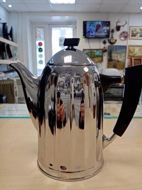 Кольчугинский кофейник