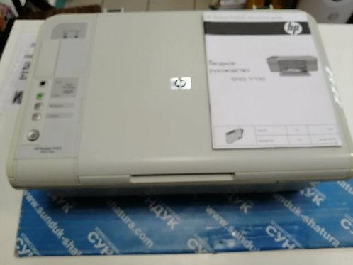 Принтер HP photosmart c4200
