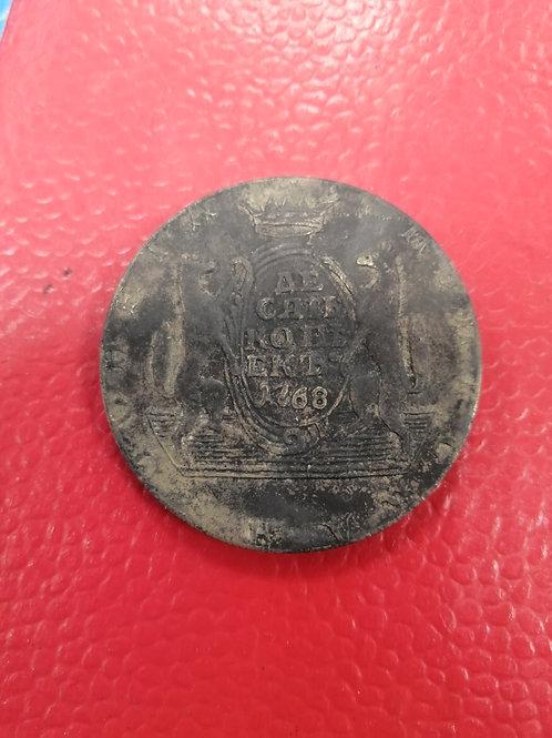 10 копеек 1768 г. КМ. Сибирская монета