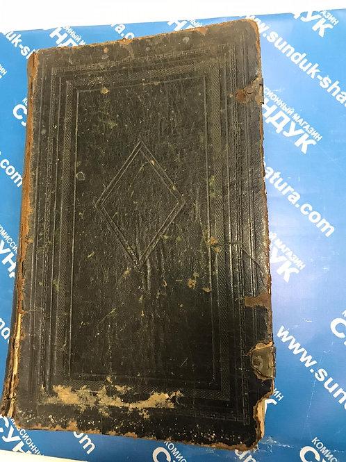 Большой канонник 17-18 век (почаевская печать)